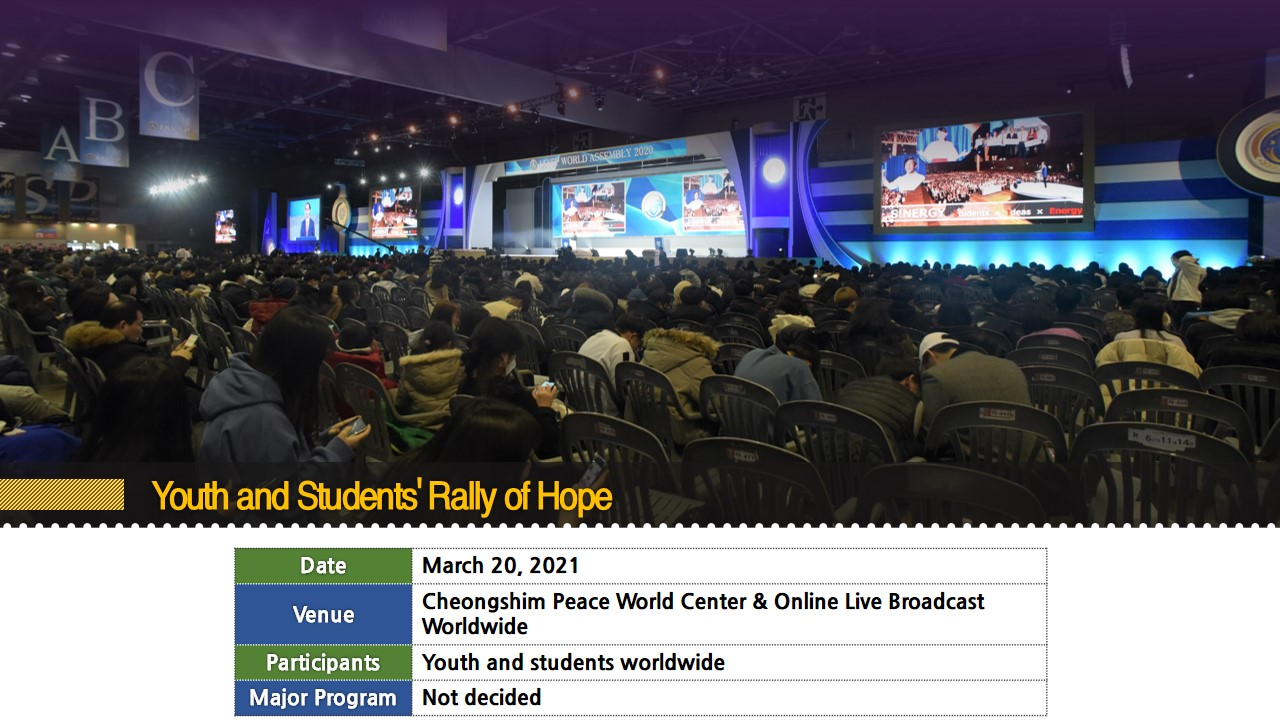 Youth and Students' Rally of Hope